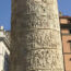 Trajan Column.